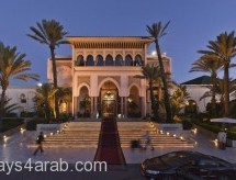 فندق قصر الأطلسي اغادير ***** Atlantic Palace Agadir