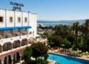 فندق المنزه طنجة ***** El Minzah Hotel