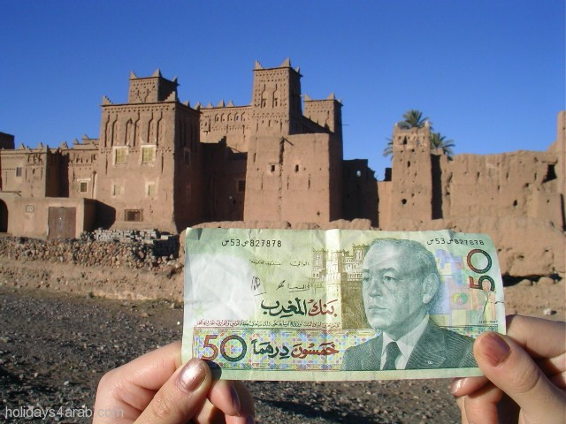 Morocco_50_dirhams