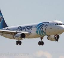 العفش المجاني المسموح ( الوزن المجاني ) لشركة مصر للطيران 2013