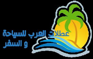 holidays_final_logo