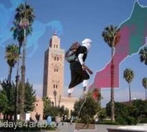 المغرب السياحية