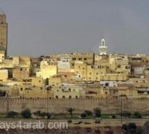 مدينة مكناس المغربية