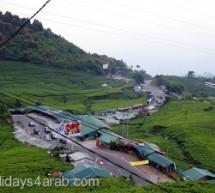 إندونيسيا السياحية