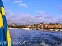 الخطوات اللازمة للهجرة إلى السويد وتحصل على الجنسية
