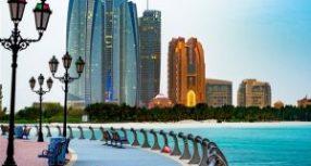 أفضل مدن العالم التي يمكن الانتقال إليها في 2020